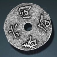 Far East Legendary Metal Silver Coin