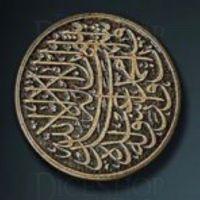 Arabic Legendary Metal Gold Coin