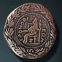 Greek Legendary Metal Copper Coin