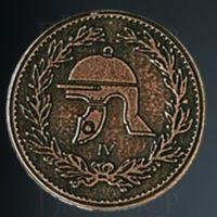 Roman Legendary Metal Copper Coin