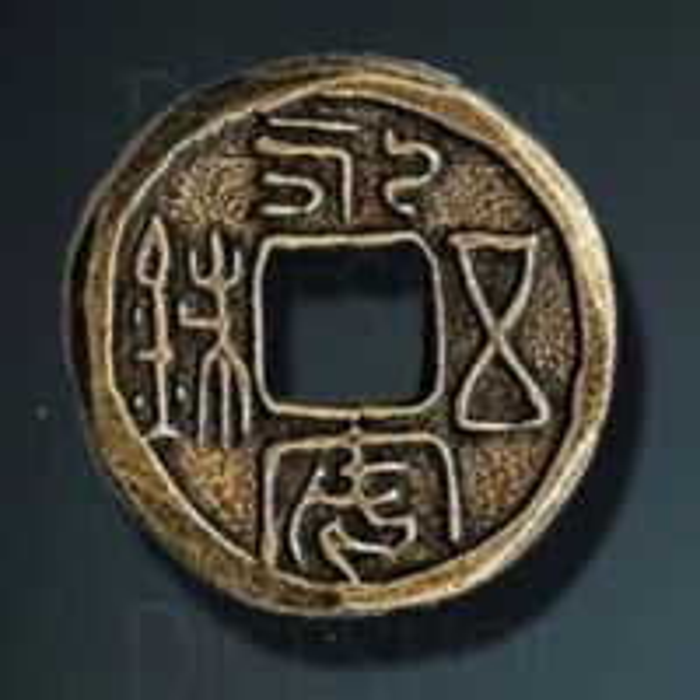 Far East Legendary Metal Gold Coin