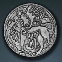 Medieval Legendary Metal Silver Coin